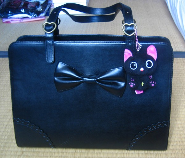 Heart Ribbon Satchel Bag - kopie
