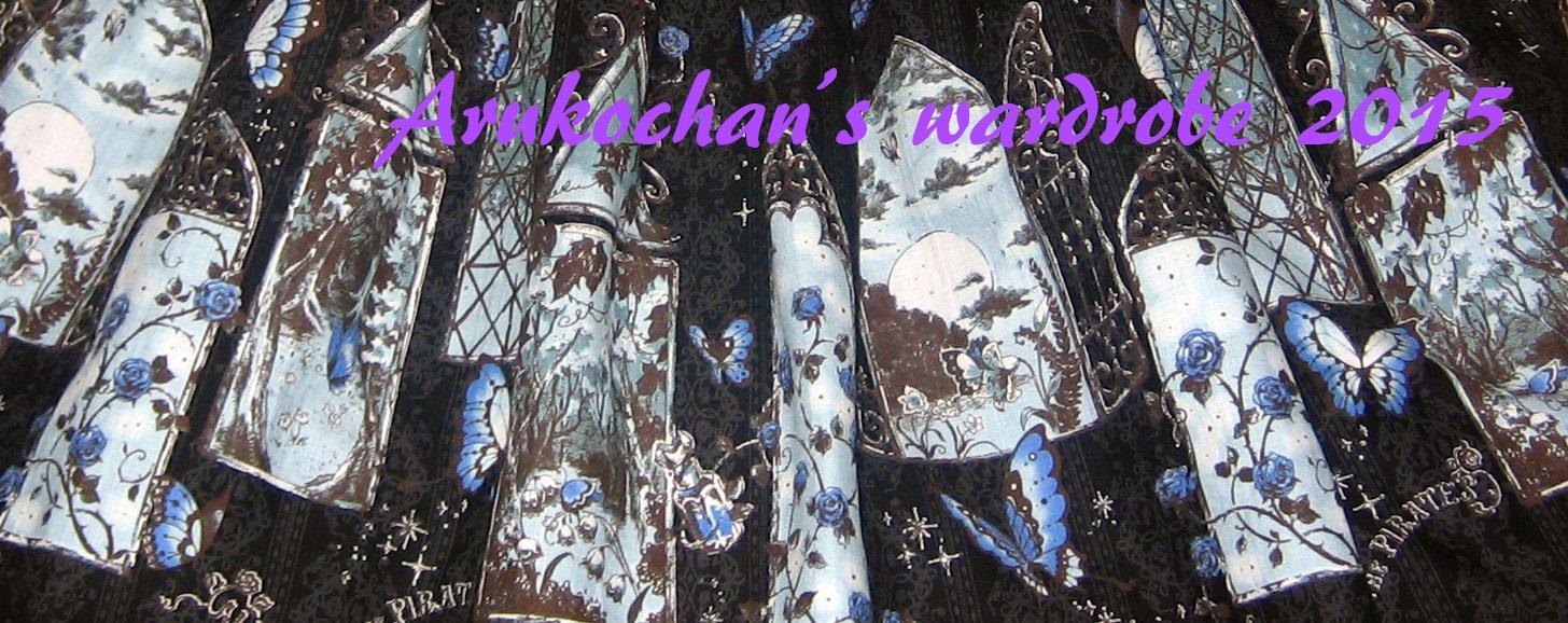 Arukochan's wardrobe