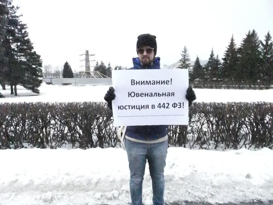 DSCF4395 Одиночный пикет  на Площади Свободы - активист РВС Сергей Мокрушин