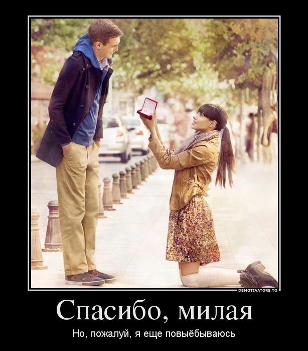 27227719_spasibo-milaya