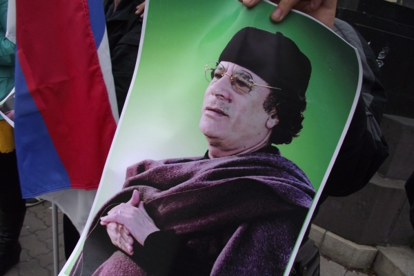 Фотография Каддафи