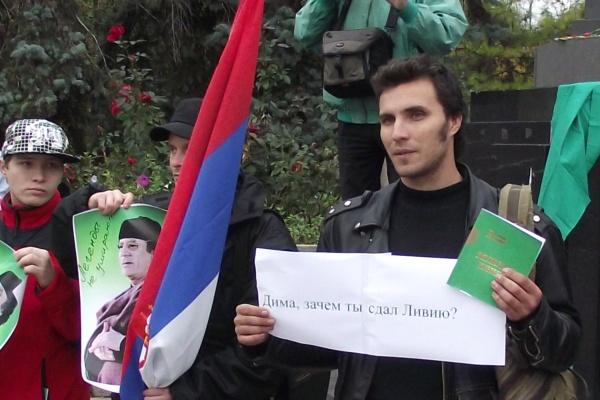Дима, зачем ты сдал Ливию?