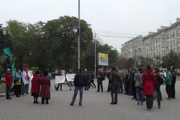 митинг «Ростов за Ливию»