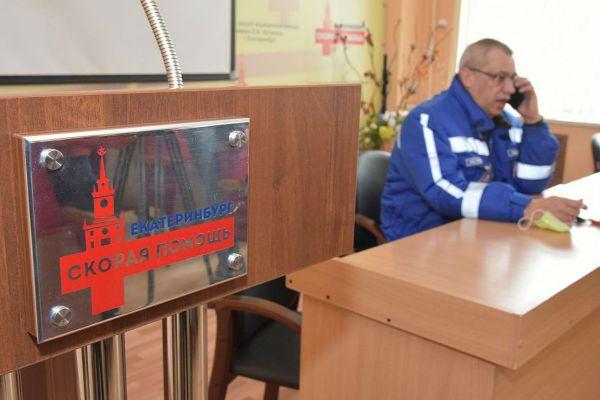 Скорая Екатеринбурга не справляется в валом вызовов от неадекватных граждан