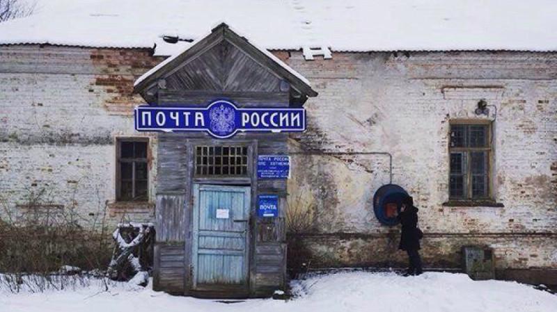 Почта России - мотивирует не по-детски!