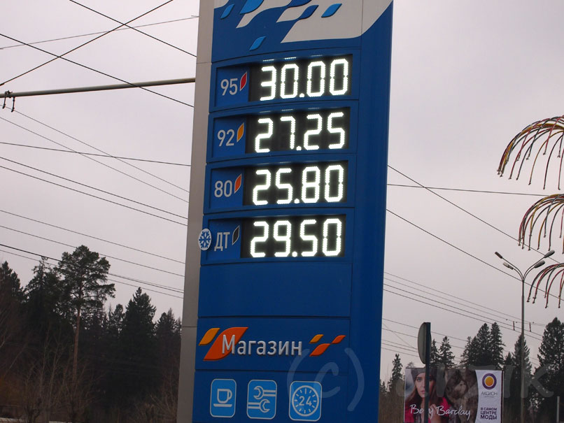 30 рублей за литр бензина - психологический барьер преодален в Ижевске