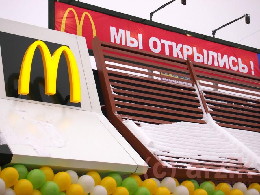 В Ижевске открылся Макдоналдс