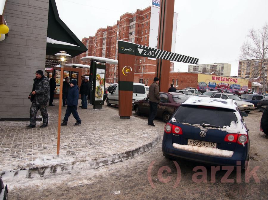 Макавто - очередь в Макдоналдс, Ижевск