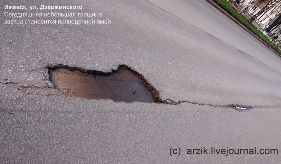 Последствия капитального ремонта Дзержинского в Ижевске