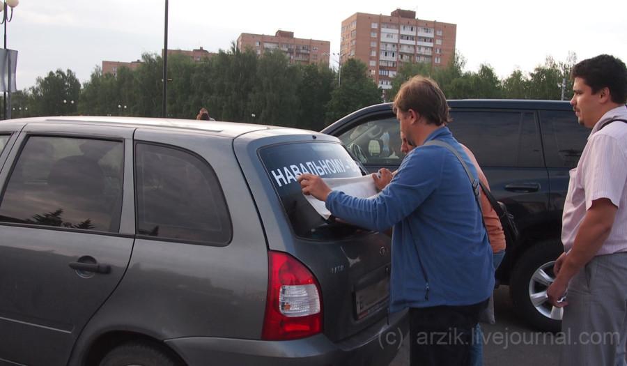Наклейки на автомобиля в Ижевске - в поддержку Навального