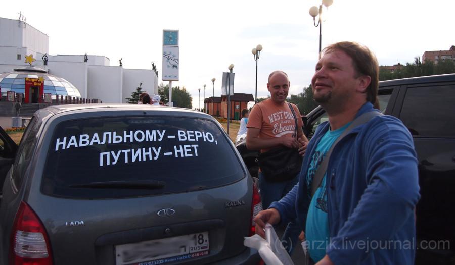 Навальному верю, Путину - нет. Наклейка на авто в Ижевске
