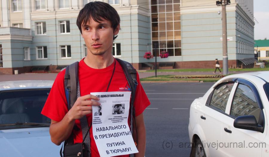 Одиночный пикет в Ижевске в поддержку Навального