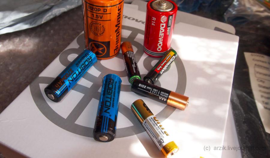 Использованные батарейки и аккумуляторы