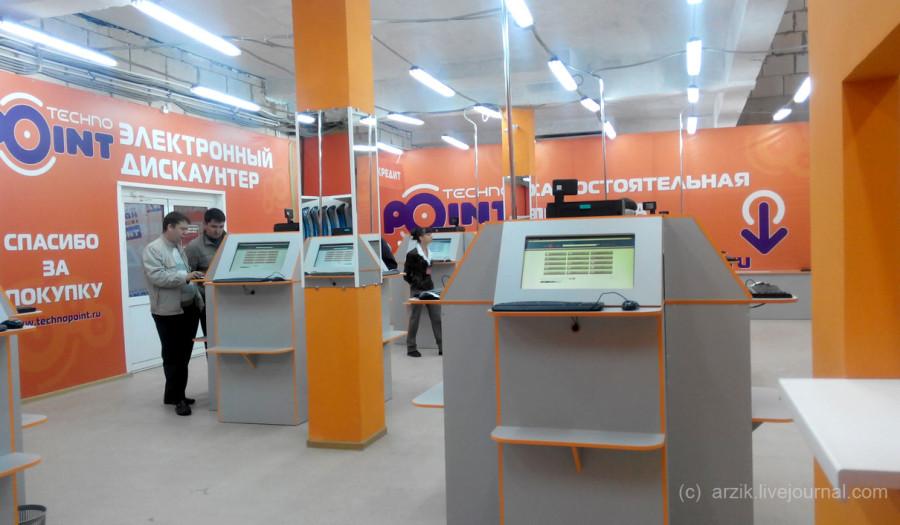 Самообслуживание в Технопоинт Ижевск