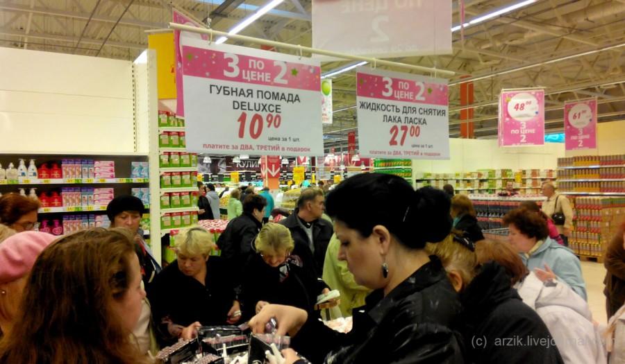 Дешево В Ижевске
