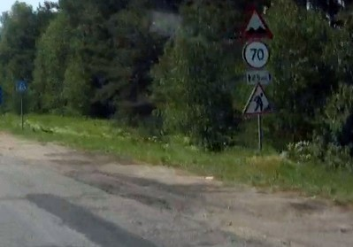 дорога5