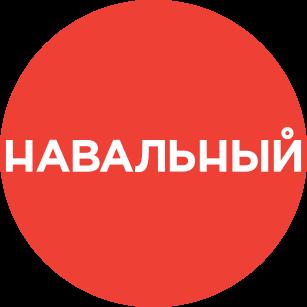 navalny_sticker