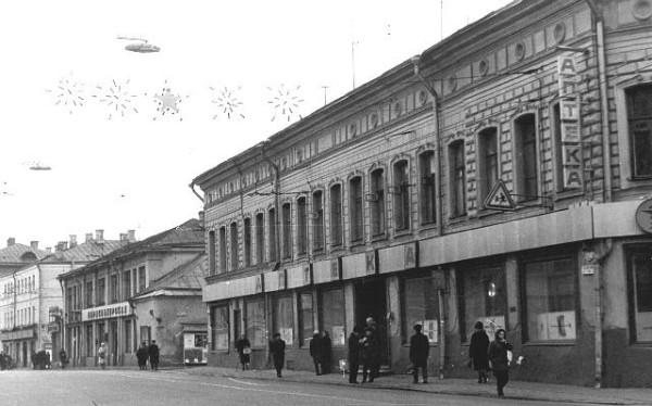 Сретенка Аптека. 1970