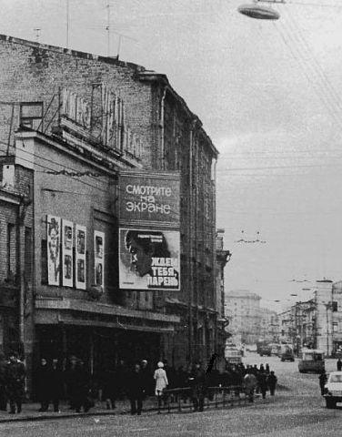 Сретенка Кинотеатр Уран. 1970