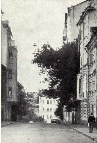 Большой Головин переулок. 1984
