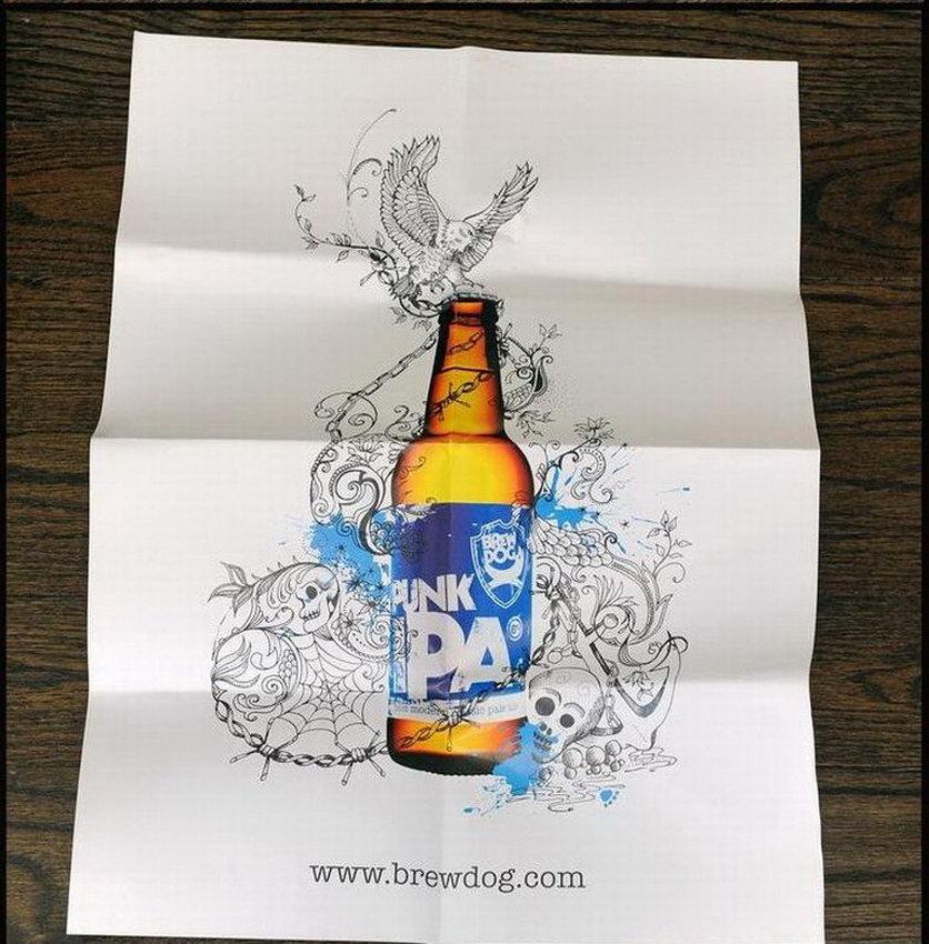 крепкое пиво