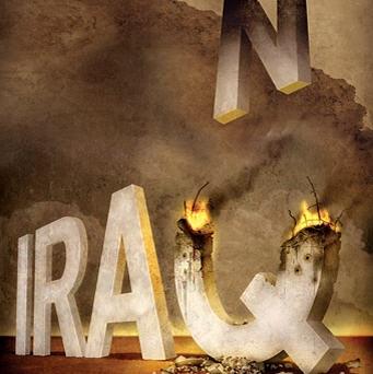 иран в кольце
