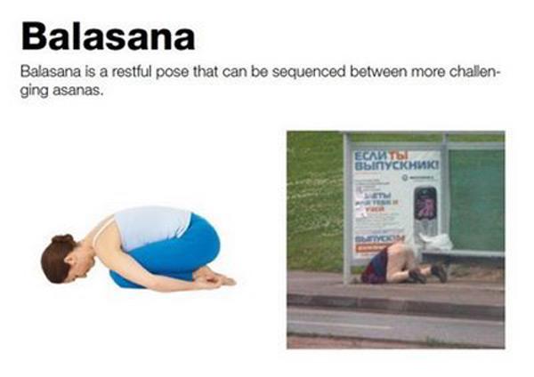 йога на районе