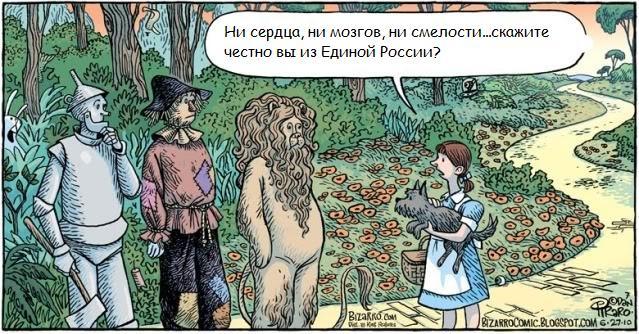 https://ic.pics.livejournal.com/asaratov/25113347/2140355/2140355_original.jpg