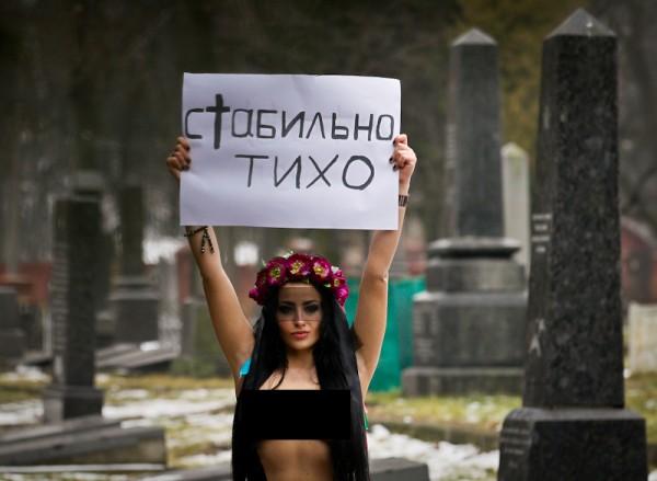 femen фемен политика украина сиськи фото