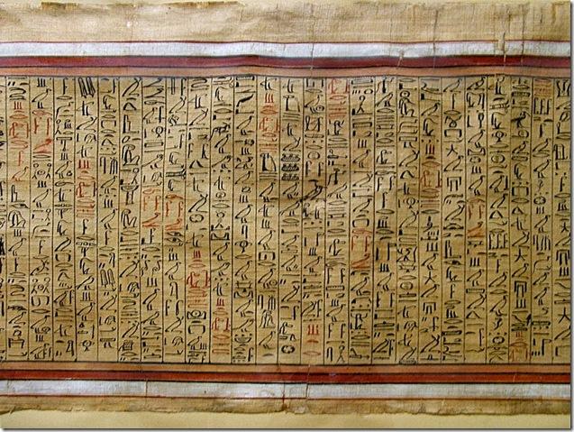 Древнеегипетская «Книга Мертвых