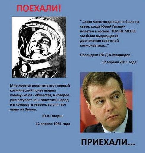 http://pics.livejournal.com/asaratov/pic/00taxeka.jpg