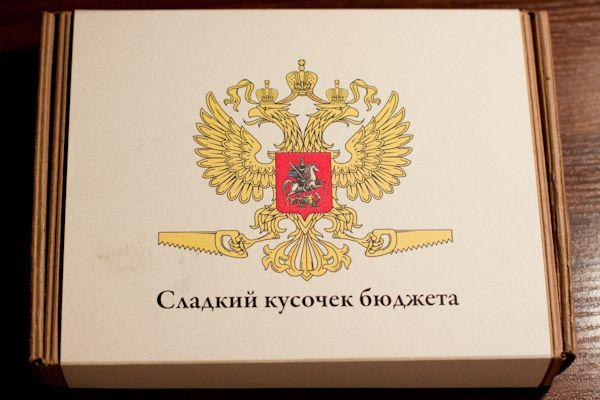 Антикоррупционные конфеты
