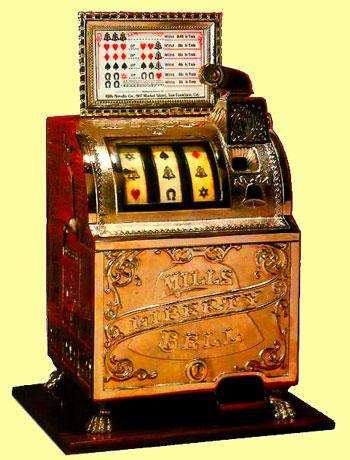 Игровой автомат Резидент  играть Сейфы бесплатно