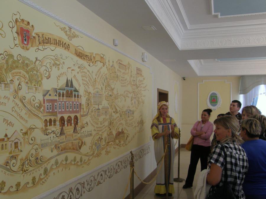Карта-Мышкина