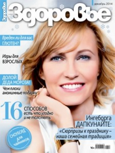 zdr_Cover_2014-12