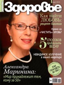 cover-Marinina