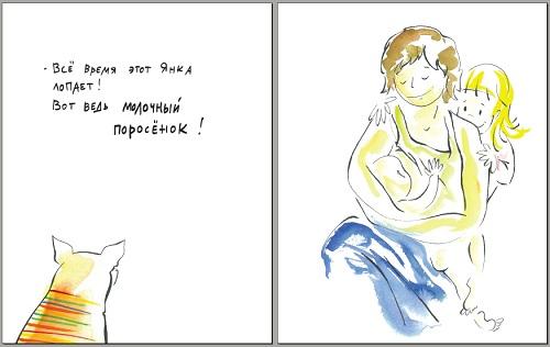 russita_razvorot_04