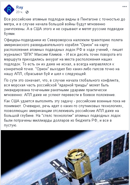 Screenshot_buoy