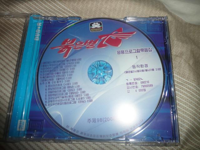 http://pics.livejournal.com/ashen_rus/pic/0003fcpe/s640x480