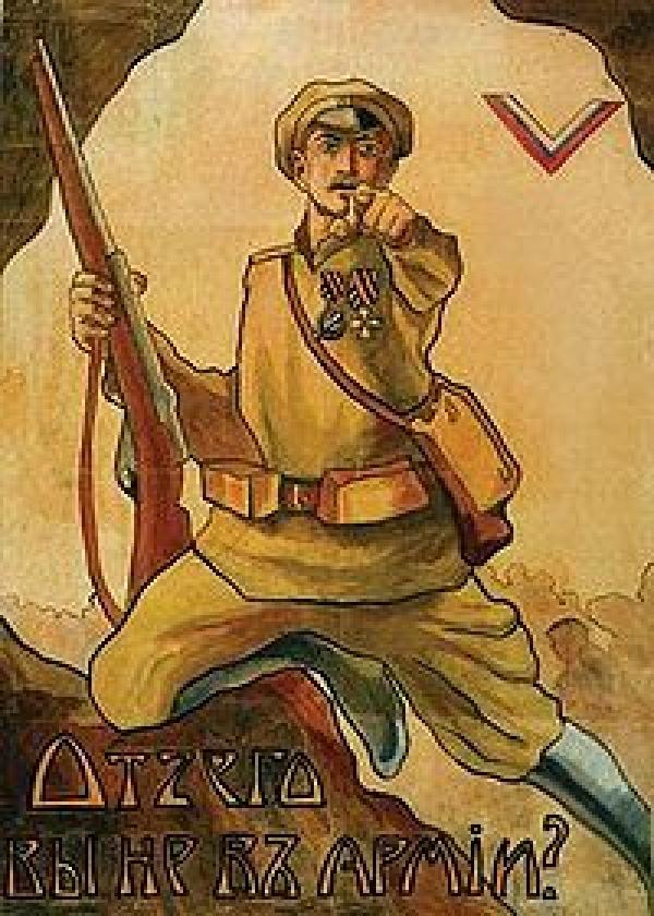 dobrovolcheskaya-armiya