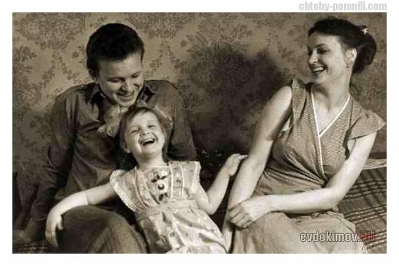 Евдокимов семья