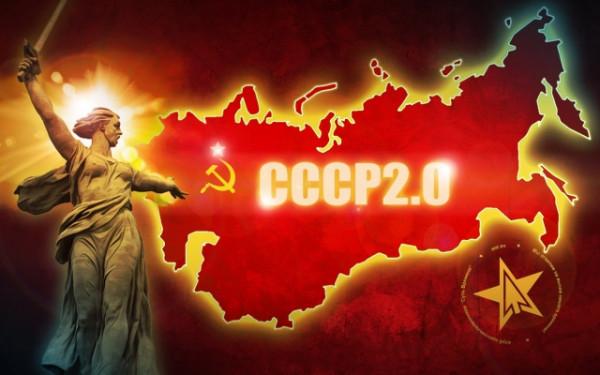 wpapers_ru_СССР-2.0
