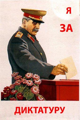 stalin_diktatura
