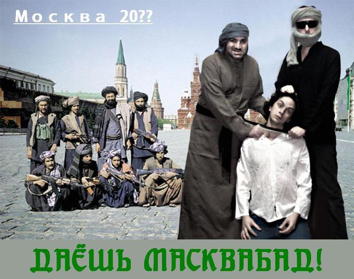 64452337_Kopiya_islamic_moscow