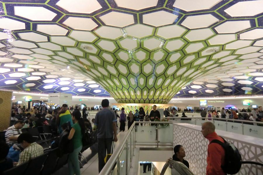Путешествие в Азию - Аэропорт