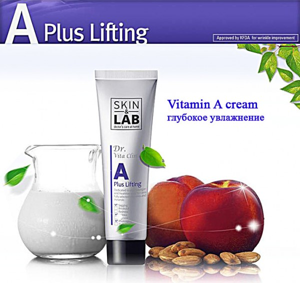 vitamin_A_skin&lab_asian_secret