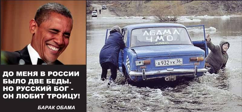 Лавров обвинил администрацию Обамы в ухудшении российско-американских отношений - Цензор.НЕТ 8903