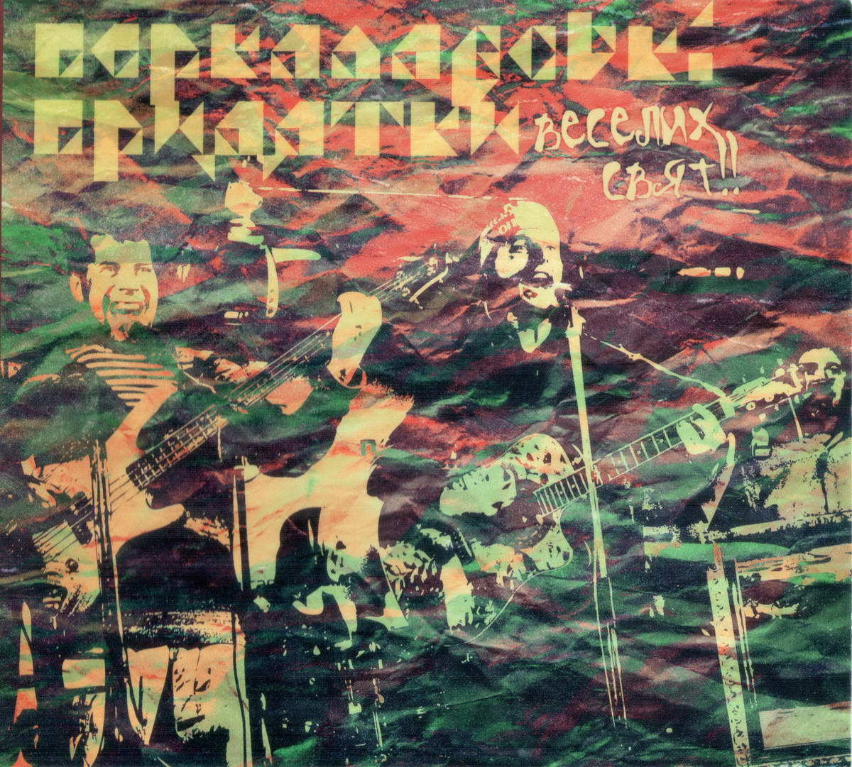 Перкалабські придатки - 2012 Веселих свят