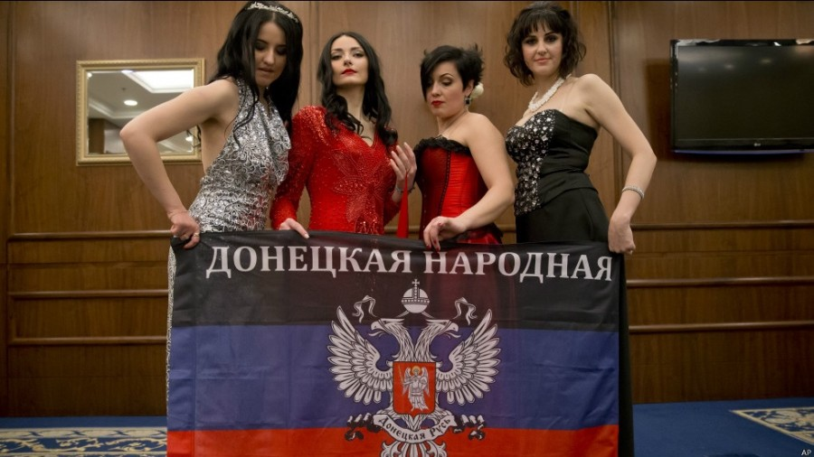 Мисс с флагом