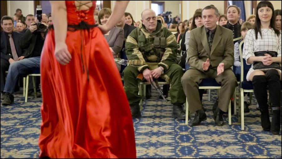 Конкурсантка мисс ДНР